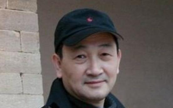 Youn Bum-mo to be new director of MMCA