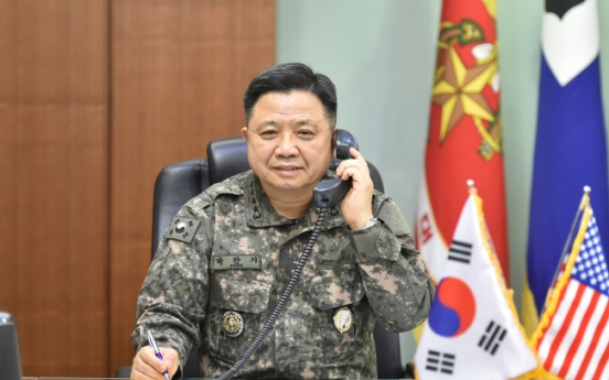 Top Korean, US military leaders vow to maintain strong defense posture