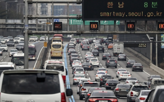 Lunar New Year traffic jam begins, expected to peak in afternoon