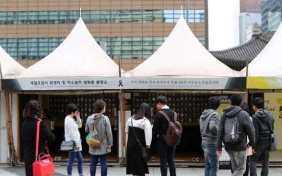 Seoul to set up Sewol commemorative site at Gwanghwamun Square