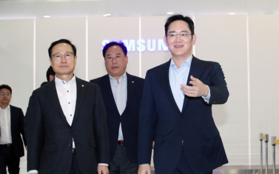 Samsung chief visits Xian seeking new memory strategy