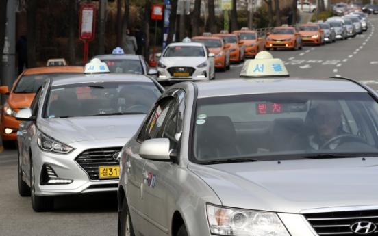 Seoul taxi fare to rise Feb. 16