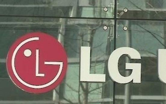 LG Uplus fined W3.1b for tax evasion