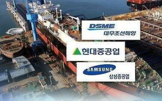 Samsung Heavy Industries mulls KDB's offer of DSME acquisition