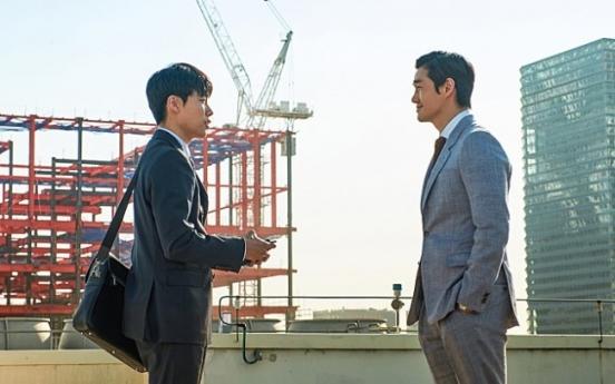 Crime drama to delve into Janus-faced 'Money'