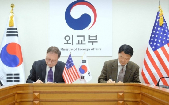 Details of cost-sharing for US troops in Korea