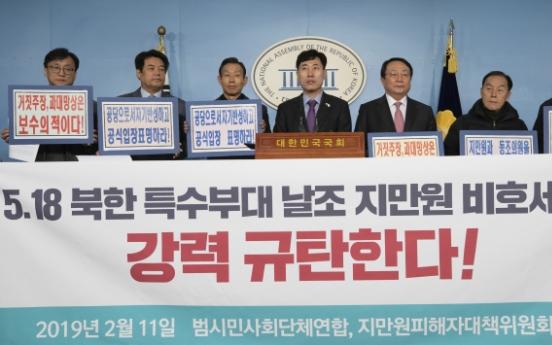 [Newsmaker] Pressure mounts for expulsion of Liberty Korea Party members over Gwangju uprising remarks
