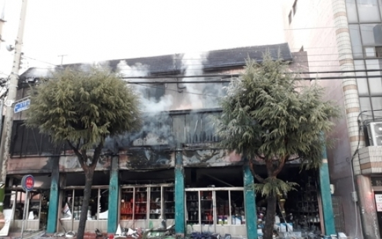 Fire damages paint shop in Yeosu; no one hurt