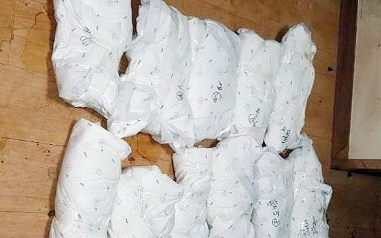 11 Maltese dogs found dead at studio apartment in Cheonan