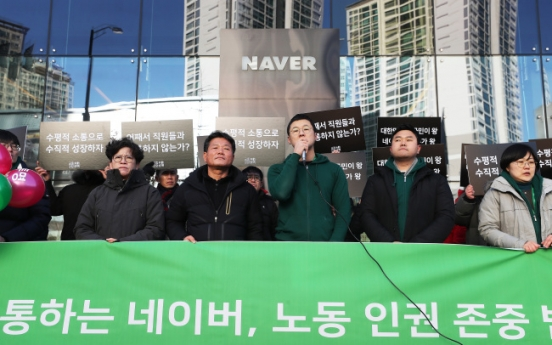 With collapsed negotiations, Naver union's first-ever strike looms