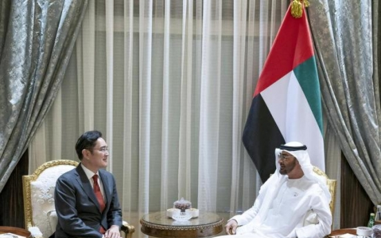 Samsung heir meets UAE crown prince