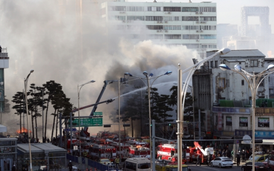 Fire breaks out at Euljiro