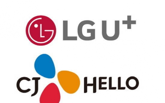 LG Uplus to acquire CJ Hellovision for W800b