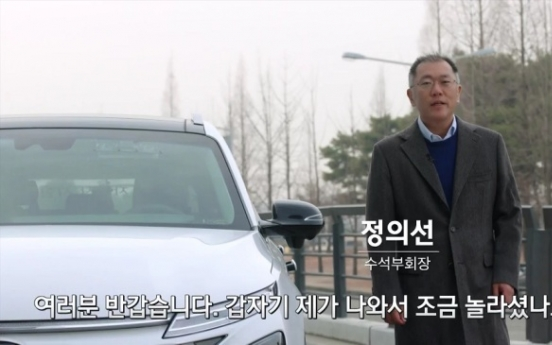 [Video] Hyundai Motor chief makes video debut on Nexo