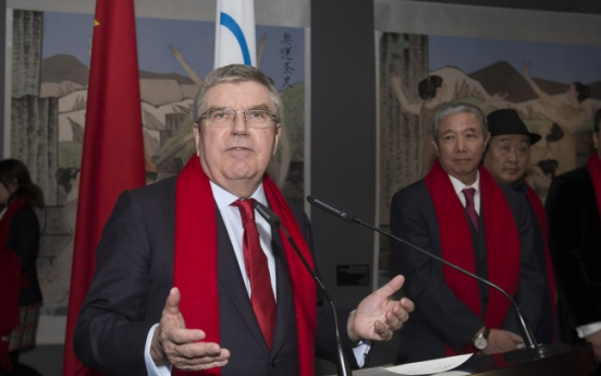 IOC President Bach welcomes joint Korean bid for 2032 Olympics