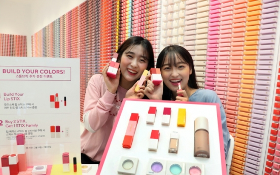 [Photo News] Build colors