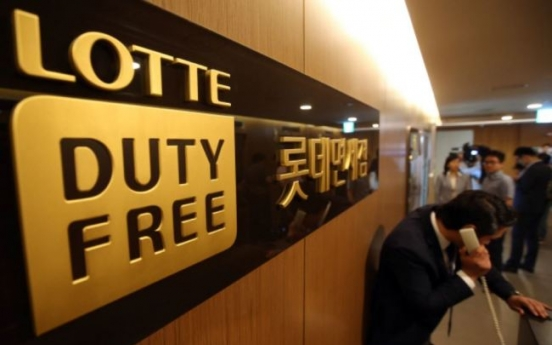 Korean duty-free sales from Chinese shoppers undented by Beijing's crackdown