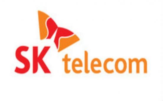 SK Telecom seeks to acquire Korea's No. 2 cable TV operator