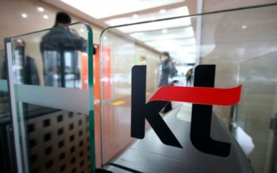 KT launches air quality monitoring app
