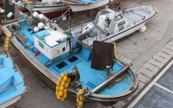 S. Korean fishing ship seized by Russian border guard: ministry
