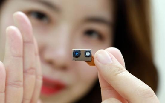 LG Innotek starts mass production of 3D sensor module for G8 ThinQ