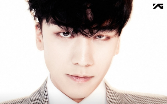 [Newsmaker] Police may question Seungri as probe expands, attention turns to K-pop star