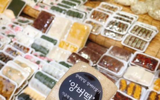 Traditional rice cake gets youthful makeover
