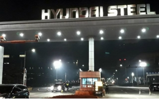 Hyundai Steel apologizes for worker's death at plant