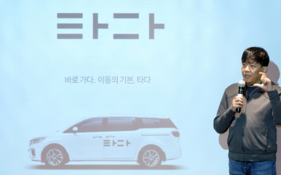 [Photo News] Tada to launch premium cab service, invites taxi drivers to join