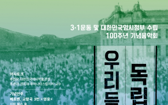 Commemorating Korea's independence movement with Beethoven's 'Eroica' symphony