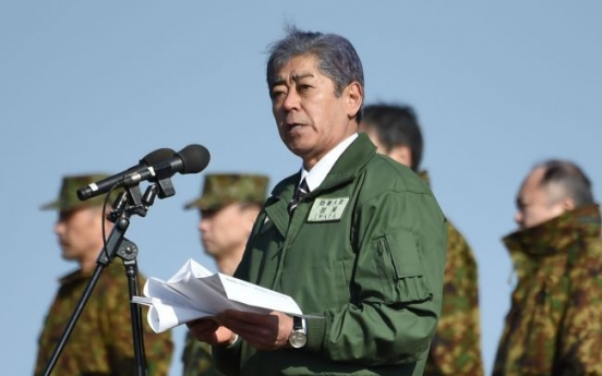 [Newsmaker] Seoul, Tokyo at odds again over Japan's participation in maritime exercises