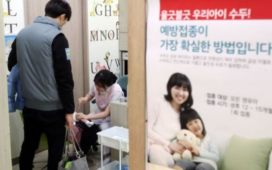 Chickenpox patients hit record high, raising caution for young children
