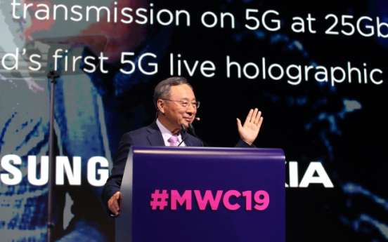 S. Korea's upcoming 5G service to target business sector: KT chief
