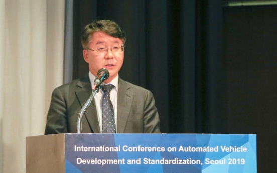 Experts from around the world call for standardization of advanced self-driving