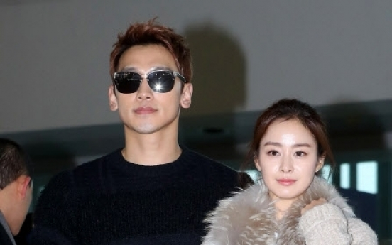 Kim Tae-hee and Rain awaiting birth of second child in September