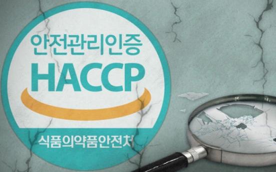 S. Korea to tighten food sanitation regulations