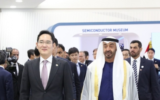 UAE prince's visit to Samsung casts light on sale of GlobalFoundries