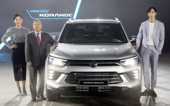[Photo News] Brand new Korando