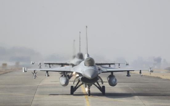 KF-16D fighter jet crashes, 2 pilots rescued