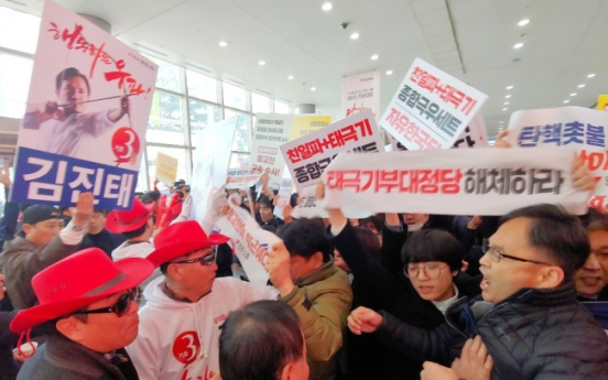 [Video] Violence erupts at Liberty Korea Party national convention as union stages surprise protest