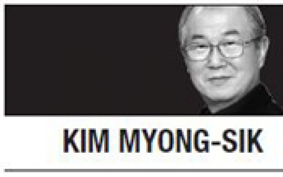[Kim Myong-sik] Worsening political strife under security whirlwinds