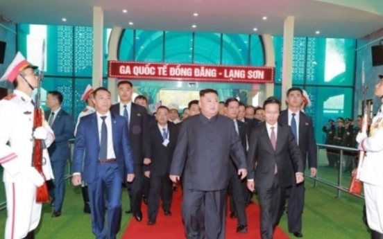 Kim to leave Hanoi earlier than scheduled: sources
