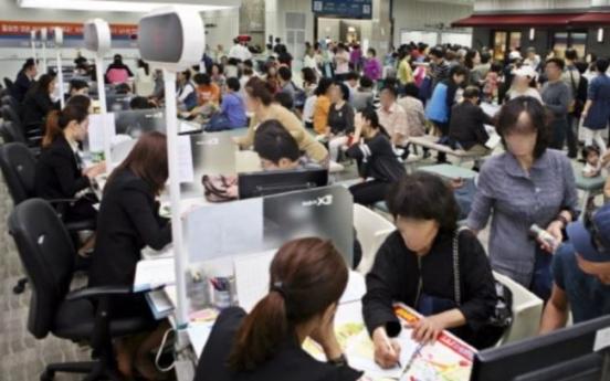 [News Focus] Seoul apartments still yield high returns, despite losing streak