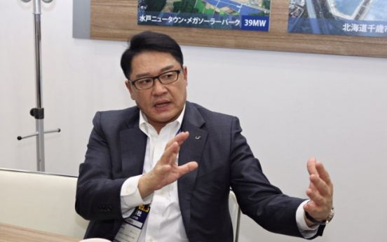 [Herald Interview] Digitalization of power industry key for LSIS' growth