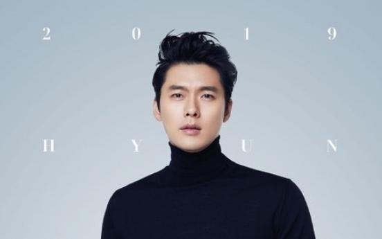 Actor Hyun Bin to meet fans in 3 Asian cities