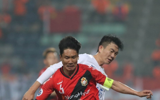 Gyeongnam FC held to 2-2 draw by Shandong in ACL debut