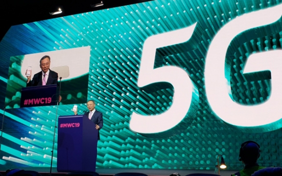 South Korea dubbed most advanced in 5G leadership