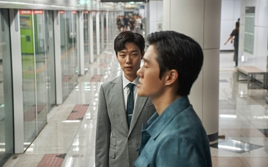 [Herald Review] 'Money' a suspenseful story with good character, but formulaic