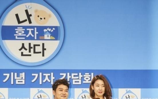 Jun Hyun-moo, Han Hye-jin break up, walk away from 'I Live Alone'