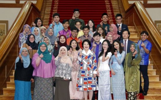 First lady highlights value of Korea-ASEAN relations